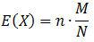 hypergeometrische_verteilung_erwartungswert